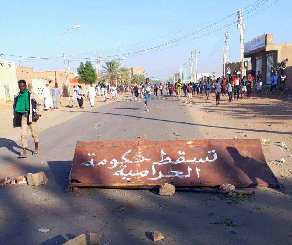 يثق آلاف السودانيين بتجمع المهنيين (فيسبوك)