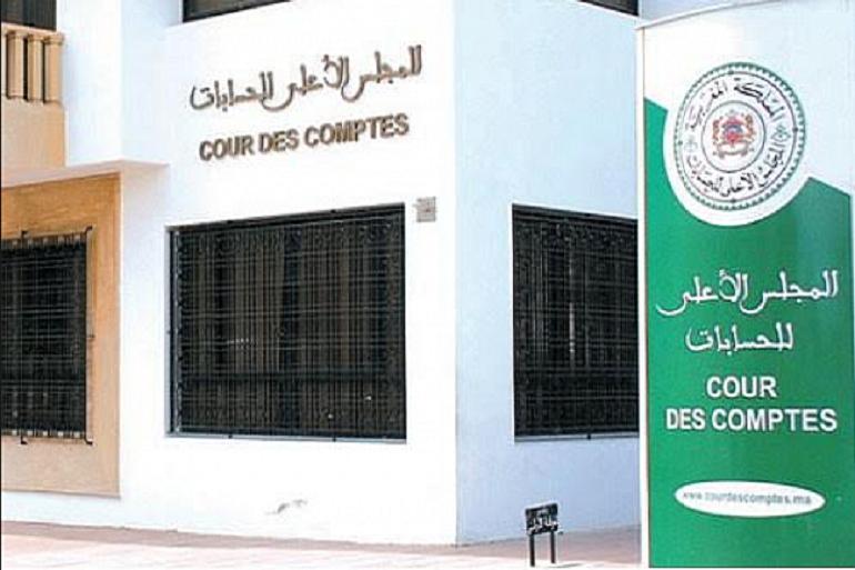 من المرجح أن تكون بعض الأحزاب المغربية قد استفادت بشكل غير شرعي من الدعم الحكومي لها (تويتر)