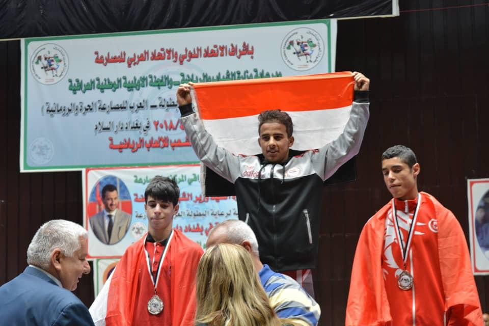 لعبة المصارعة في اليمن