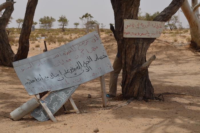 يرفضون الاندماج الذي يصفونه بالإقامة الجبرية في تونس(نائلة الحامي/ألترا صوت)
