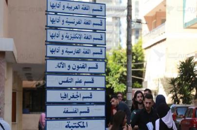 طلاب الآثار في لبنان.. بين السرديات الدينية والعلمية حول نشأة الإنسان
