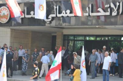 100 عامٍ من العمل النقابي في لبنان.. الفئوي في مواجهة السياسي والطائفي