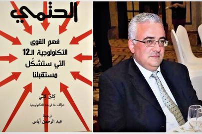 حوار| عبدالرحمن أياس: لا مفر من التحول التكنولوجي عربيًا