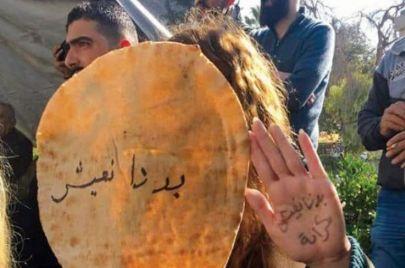 تظاهرات في السويداء تطالب الأسد بالرحيل.. ما علاقة قانون قيصر بذلك؟