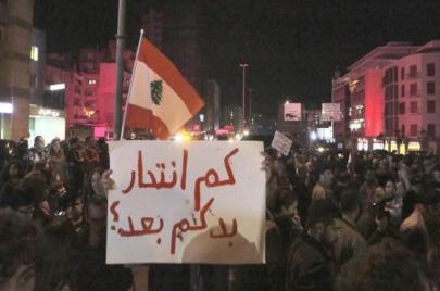 إعلان تشكيل الحكومة في لبنان.. اغتراب السلطة عن الشارع