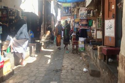 سوق المعطارة بصنعاء.. تاريخ طويل قصمته الحرب