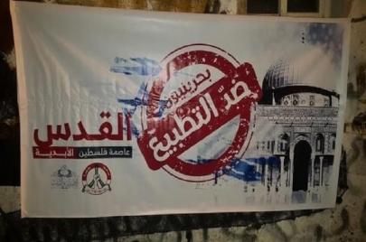 التطبيع البحريني..