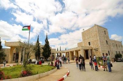 برنامج الدراسات الإسرائيلية في جامعة بيرزيت.. الفلسطيني كباحث لا كموضوع