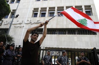 تأميم المصارف في لبنان: بين النظرية والتطبيق