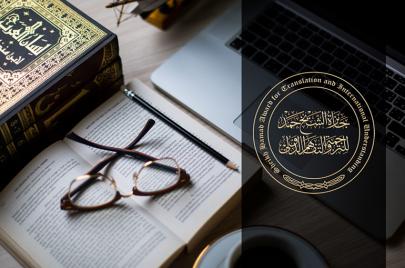 جائزة الشيخ حمد للترجمة في دورتها السادسة.. احتفاء باللغات المحلية