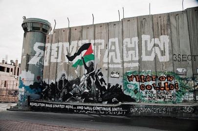 فلسطين: خبران وواقع واحد