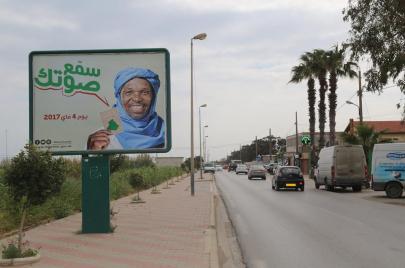 الانتخابات التشريعية في الجزائر.. متاجرة بالأمن والاستقرار لاستجداء الناخبين