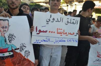 النكتة السياسية في سوريا.. تراث مضاد للاستبداد