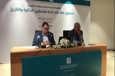 عزمي بشارة مفككًا تعقيدات المستقبل الفلسطيني.. الحل على جبهات متعددة