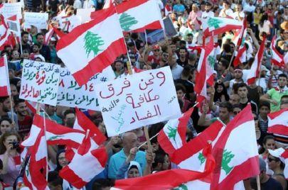 الحكومة تطلق حملة مكافحة الفساد واللبنانيون لا يثقون بجدواها