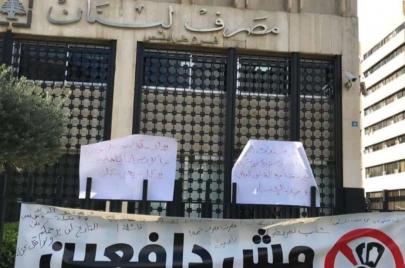 اليوروبوندز على الأبواب.. لبنان يدفع، لا يدفع؟