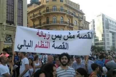 النكتة السياسية في لبنان.. هامش الغضب