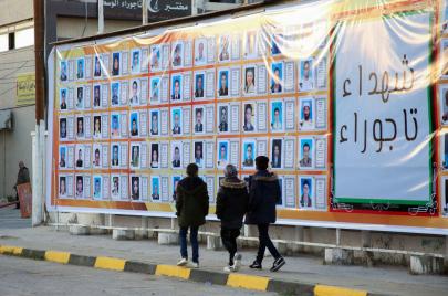 عيون الليبيين على المستقبل في الذكرى العاشرة لثورة فبراير