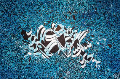 نهاية الشعر العربي