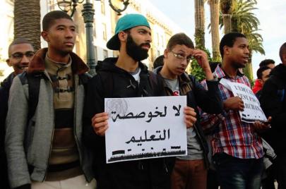 المغرب.. نحو إلغاء مجانية التعليم العمومي!