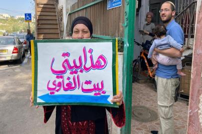 فلسطين التي تحضنا على المعرفة