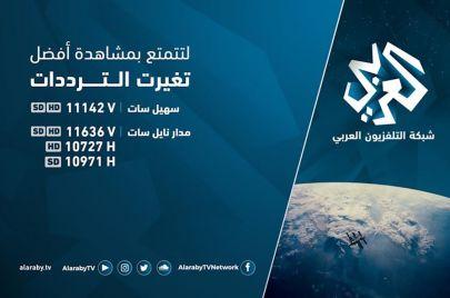 التلفزيون العربي: من أجل إعلام يحترم المشاهد