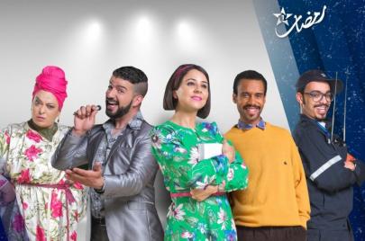 المسلسلات والبرامج الرمضانية في المغرب.. لا جودة ولا ترفيه