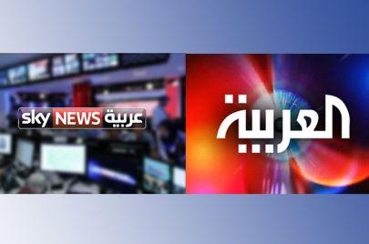 العربية وسكاي نيوز.. فضيحة إعلامية غير مسبوقة