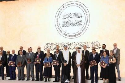جولة تعريفيّة بجائزة الشيخ حمد للترجمة في الأردن