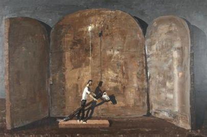 التحديق في الجدار