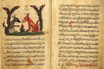 أبحاث مصرية رائدة في الأدب الشعبي