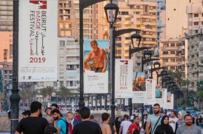مهرجان بيروت للصورة.. مدينة مفتوحة على مزاج العدسات