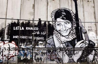 أولجا شمس الحاج: مرثية ليلى خالد