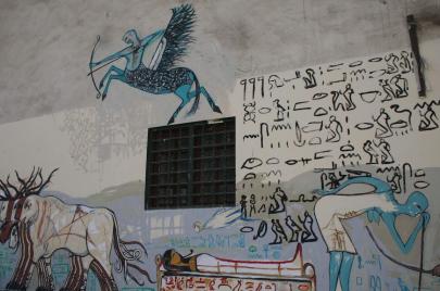 5 من الروايات المصرية الجديدة