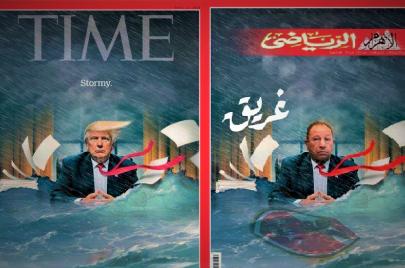 مجلة مصرية تسرق غلاف تايم الأمريكية.. ورئيس التحرير:
