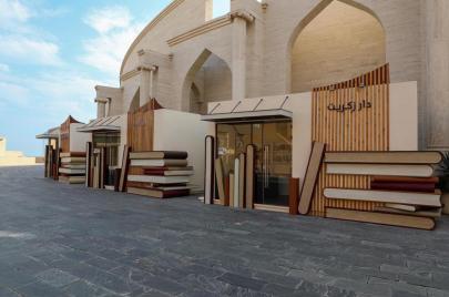 افتتاح شارع ابن الريب الثقافي.. حديقة للكتب في الدوحة