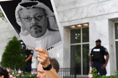 الولايات المتحدة تطالب السعودية بتفكيك قوات التدخل السريع