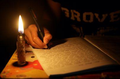 الوهم والكتابة