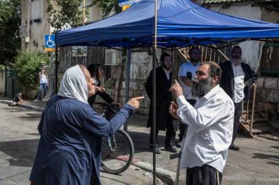 التضامن مع القدس: في أننا لسنا فلسطينيين