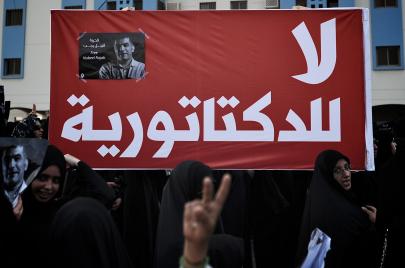 بغطاء سعودي.. استمرار الانتهاكات الحقوقية في البحرين