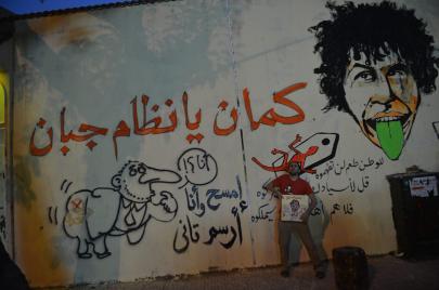الثورة والجرافيتي.. ذاكرة للحب والشهداء