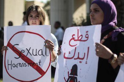 التحرّش الجنسي.. المسكوت عنه في تونس