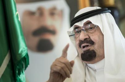 هيئة البيعة السعودية.. مشروع الملك عبدالله 2/3
