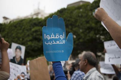 تعذيب وعنف متواصل.. أرق تونس الثورة