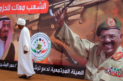 ما هي الصفقة وراء رفع العقوبات الأمريكية عن السودان؟