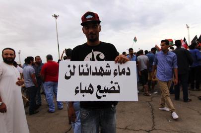المحاصصة المناطقية في ليبيا.. الخطر الأكبر