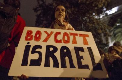 لماذا أدانت ألمانيا الحركة الدولية لمقاطعة إسرائيل