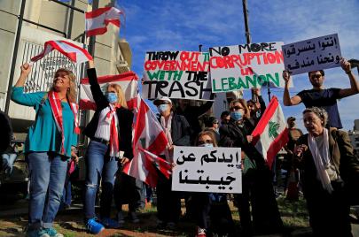 لبنان.. فضيحة بـ2.8 مليار ليرة مسروقة من