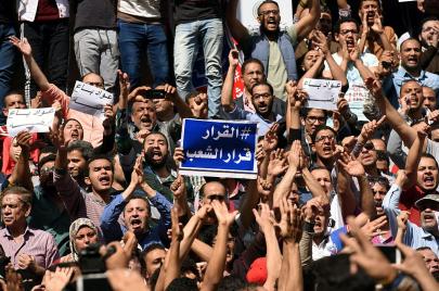 مصر..إضراب