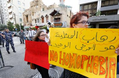تعذيب المثليين في سجون لبنان: انتهاكات برسم الدولة